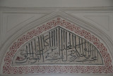 Istanbul Hadim Ibrahim Mosque october 2018 9230.jpg