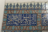 Istanbul Mehmed Aga Mosque dec 2018 9444.jpg
