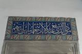 Istanbul Mehmed Aga Mosque dec 2018 9449.jpg