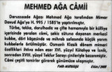 Istanbul Mehmed Aga Mosque dec 2018 9457.jpg