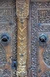Kasaba mosque door 2.jpg