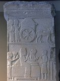 Anatolian-Persian Funerary stele 5th c BC