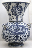 Mosque lamp in blue-white
