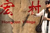 Artistic Hongcun China