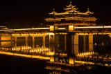 Tunxi, China