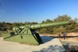 The 8-inch gun
