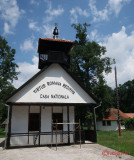 muzeul-satului-timisoara_42.JPG