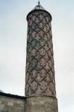 Yakutiye Medrese, minaret