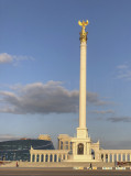 Kazakh Eli monument