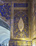 Mosque wall, Tilya-Kori Madrasah, Samarkand