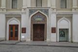 National Museum of Azerbaijani Literature