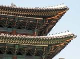 Seoul: detail of the Namdaemun gate, in downtown.