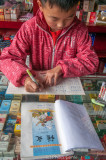 Homework time, Lijiang, China