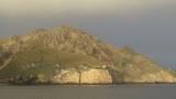 Punta Pitt Cliffs