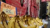 Chinatown Bananas