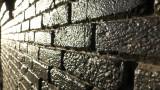 California Street Wall