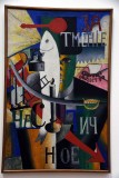 An Englishman in Moscow (1914) - Kazimir Malevich - 3975