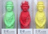 Three Royal Erasers