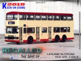 Recalled_the_days_of_05.jpg