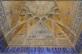 Esfahan, Ali Mosque