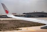KHG Kashgar Airport