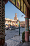 Kashgar Old Town 3
