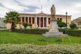 Deanery University of Athens