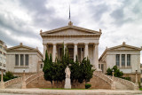 National Library of Greece 1