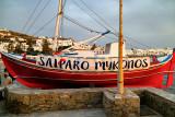 Salparo Mykonos