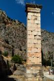 Pillar Of Prusias II