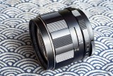 Asahi Pentax lenses
