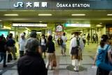Ōsaka station M8