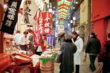 Nishiki ichiba in Kyoto Reala