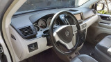 2010 VW Minivan Interior Detail (Gallery) - Premium Interior Detail