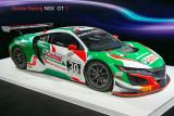 Honda Racing NSX GT3