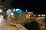 camera_test_-_israel