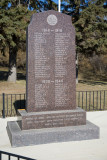 Shoal Lake MB Remembers
