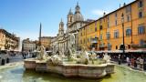 Piazza Paganinni in Rome
