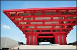 China Art Museum in Shanghai