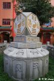 Fung Ying Seen Koon DSC_5035