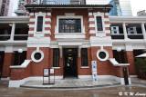 Police Headquarter Block DSC_6619