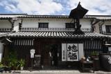 Kurashiki Bikan Historical Quarter DSC_6979