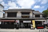 Kurashiki Bikan Historical Quarter DSC_6943