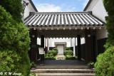 Kurabo Memorial Museum DSC_6986