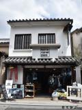 Kojima Market Place DSC_7007