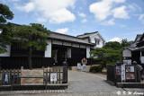 Kurashiki Local History Museum DSC_6947