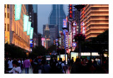 China 2018 - Shanghai 15