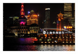 China 2018 - Shanghai 51