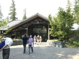 Stop at Cascades National Park Visitor Center