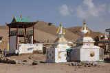 Monastère Amar-Buyant